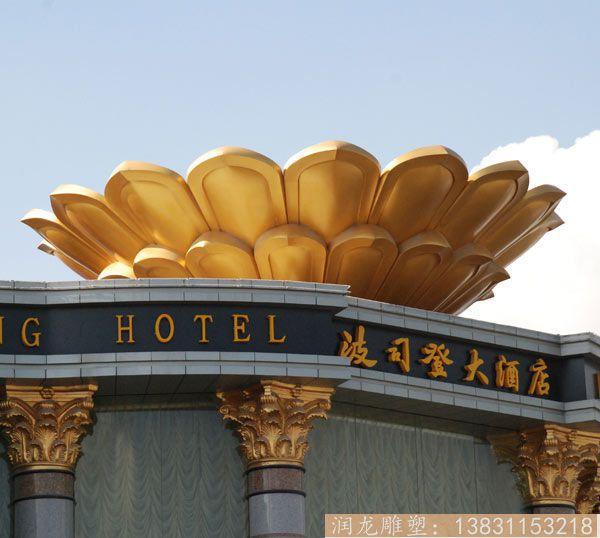 酒店楼顶金色大莲花雕塑